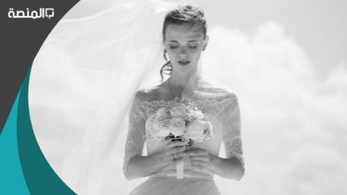 حلمت اني متزوجة وانا عزباء