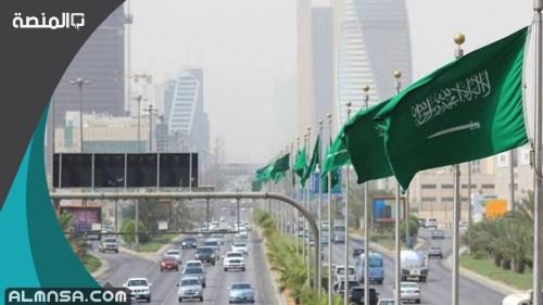 هل تعتبر السعودية من الدول النامية