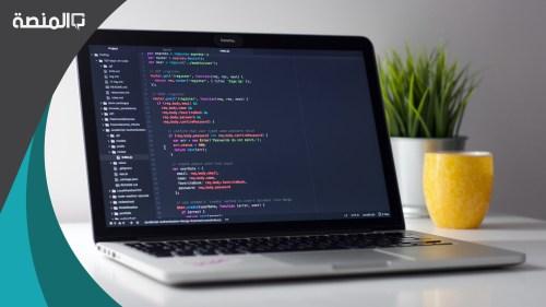 حدد أهم الأوامر الأساسية في البرمجة