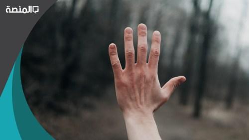 تفسير رؤية تشوه اليدين في الحلم