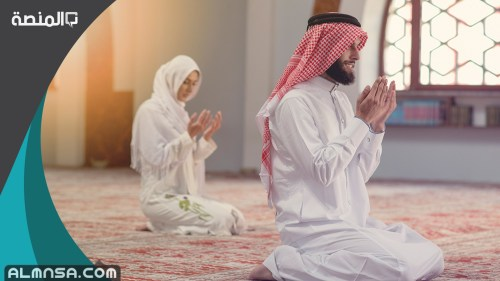 هل يجوز الصلاة بفستان الفرح