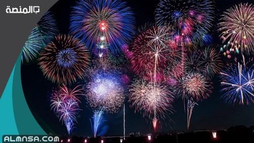 احتفالات رأس السنة الميلادية في العالم 2021