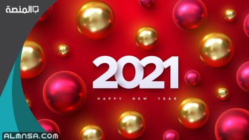 توقعات 2021 للعراق