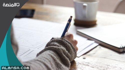 موعد اختبارات الفصل الدراسي الاول 1442 في السعودية