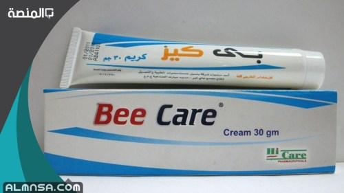 نشرة كريم BEE CARE بي كير ملطف ومعالج للجروح والحروق