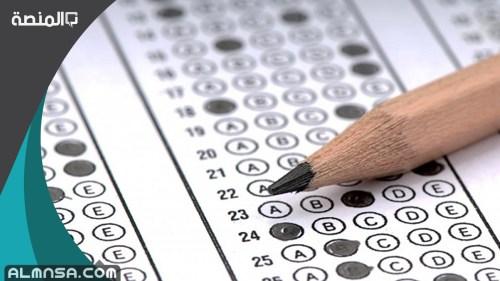 التسجيل في اختبارات قياس تحصيلي 1442