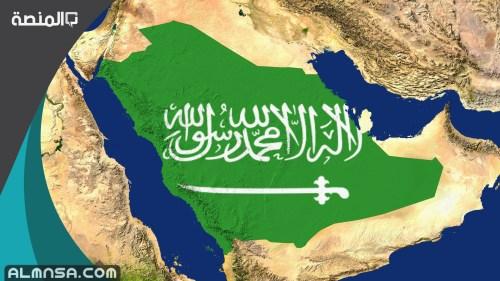 تقع المملكة العربية السعودية في الجنوب الغربي من قارة ؟