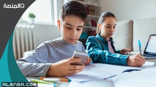 طريقة تسجيل طالب في الصف الاول الابتدائي 1443