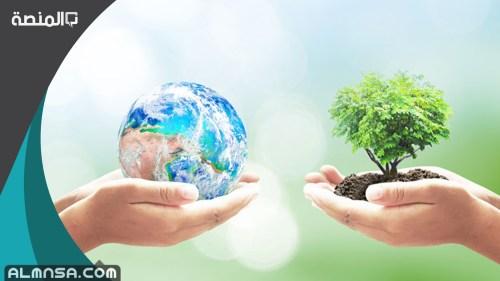 قارن بين العوامل الحيوية واللاحيوية لنبات او حيوان في مجتمعك