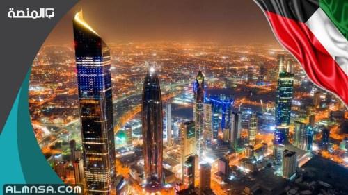 يشترط الدستور الكويتى ألا يزيد عدد الوزراء فى مجلس الأمة عن