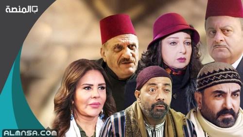 أسماء مسلسلات رمضان السورية 2021