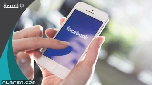 اسماء فيس بوك مميزة 2021