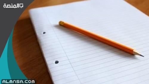 اكتب ما يملى علي وانتبه الى الكلمات التي اخرها الف لينه