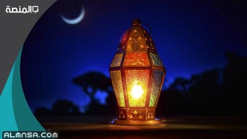 امساكية رمضان 2021 تركيا