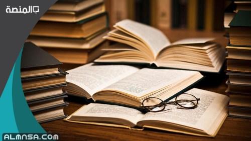 اهمية القراءة الحرة والكتب الثقافية في بناء شخصيتنا