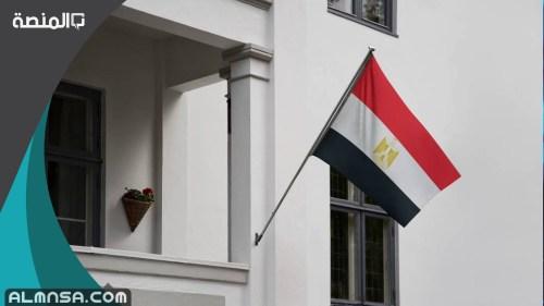 حجز موعد السفارة المصرية بالكويت 2021