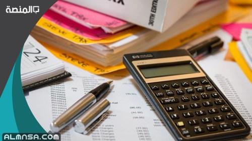 كيفية حساب الضريبة الجديدة من المبلغ الاجمالي