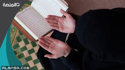 دعاء اللهم بلغنا رمضان لا فاقدين ولا مفقودين