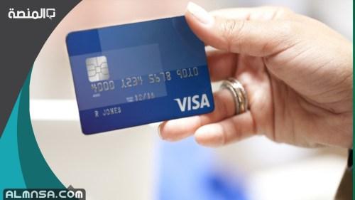 رابط تحديث بطاقة الراجحي