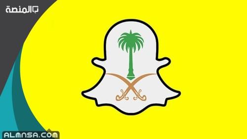سنابات مشاهير السعوديه بنات 2021