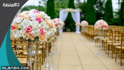عبارات رومانسية عن ذكرى الزواج 2021