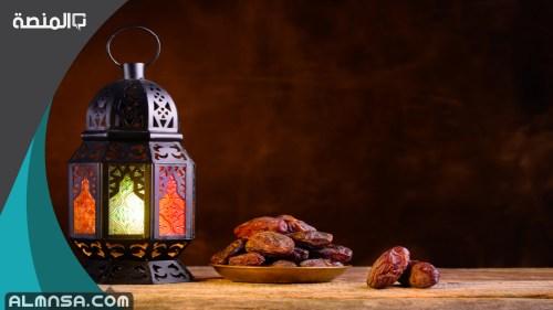 ما حكم التلفظ بنية صيام رمضان