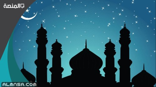 دعاء دخول رمضان 2021 مكتوب