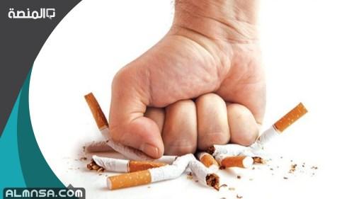 هل يجوز التدخين وانت محرم للعمره