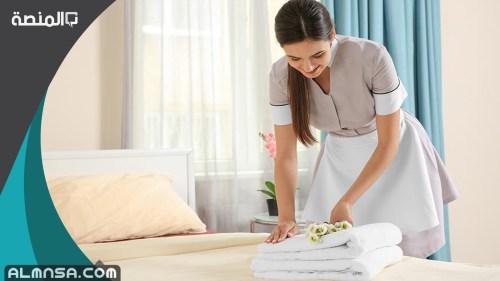 شروط استقدام عاملة منزلية 1442