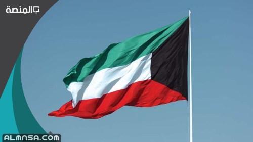 الدوام الرسمي للوزارات في الكويت رمضان 2021