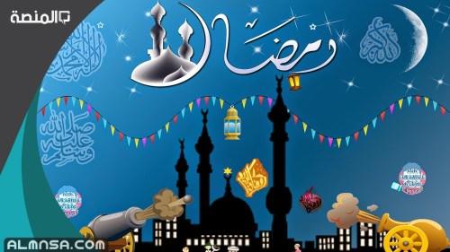 عبارات اقترب رمضان ولنا في القبور احباب