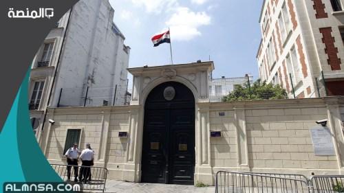 حجز موعد في السفارة السورية في لبنان 2021