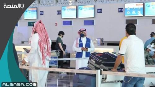 دوام البنوك بعد العيد 2021 الكويت