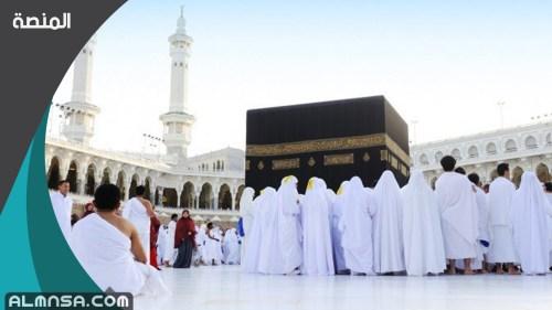 شروط العمرة من داخل السعودية في شهر رمضان