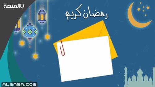 دعاء اول يوم من شهر رمضان