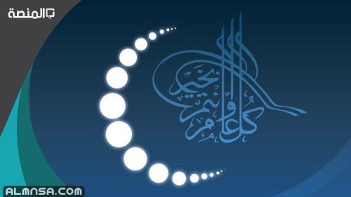 فضل اخر ليله في رمضان
