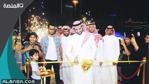 كم عدد فروع ابراهيم القرشي في الرياض
