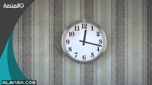 كم مرة ينطبق عقربا الساعة على بعضهما في اليوم الواحد