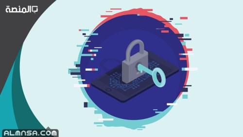 ماهو تخصص الأمن السيبراني