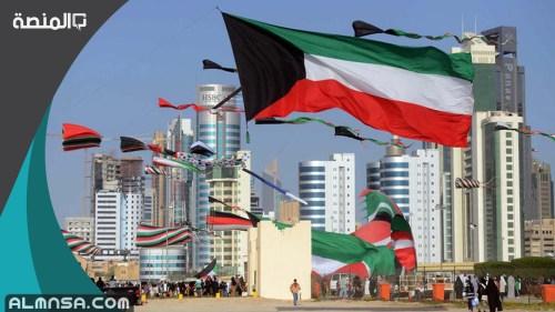 معلومات عن تاريخ الكويت