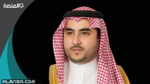 من هو السفير خالد بن عبدالله السلمان