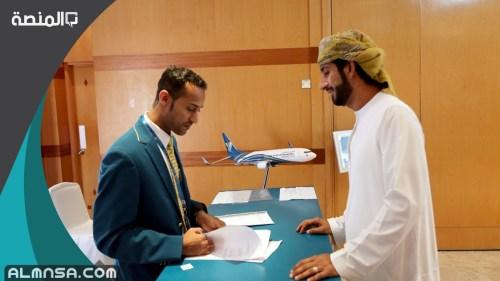 موعد اجازة الموظفين في رمضان 1442