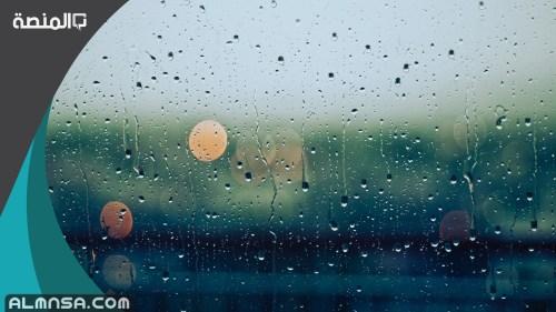 هل المطر من علامات ليلة القدر