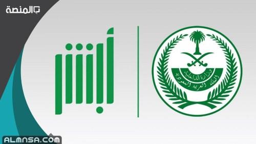 اجراءات تغيير المهنة في الاقامة السعودية