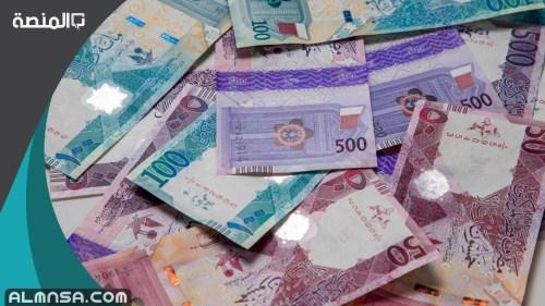 افضل شركات تداول العملات في قطر 2021
