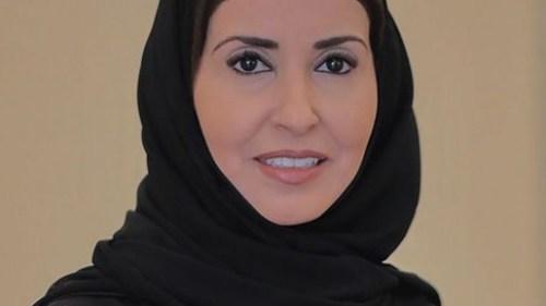 من هي الدكتورة إيمان بنت هباس المطيري