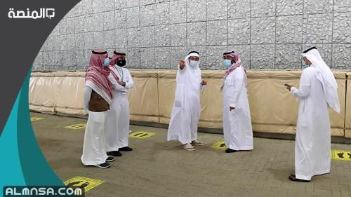 العدد المسموح للتجمعات في العيد بالسعودية