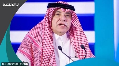 من هو الوزير الحالي للاعلام في المملكة