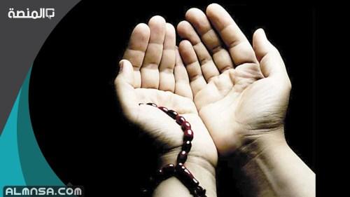 دعاء التوبه والرجوع الى الله مكتوب
