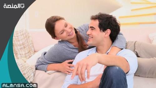 كيف ترجعين زوجك لاحضانك مجرب وخطير